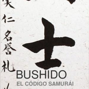 Libro Bushido: El Código del Samurái